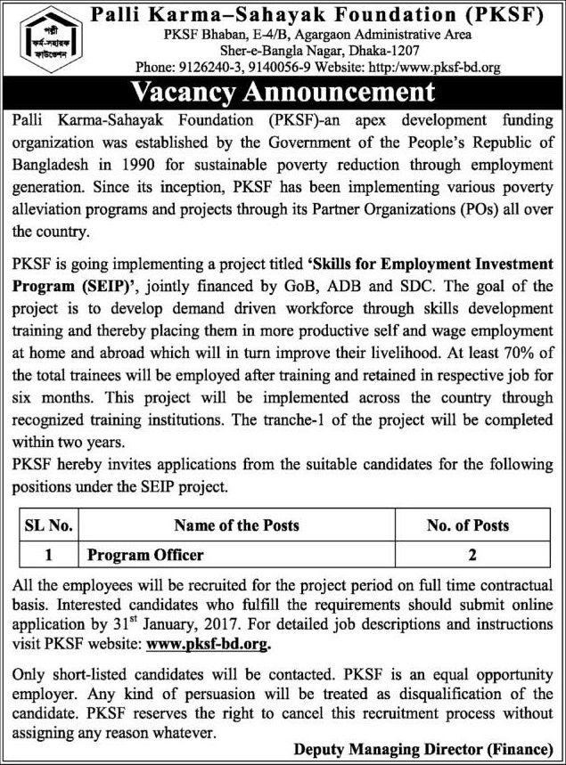 Polli Kormo Sohayok Foundation Job Circular  Job Circular