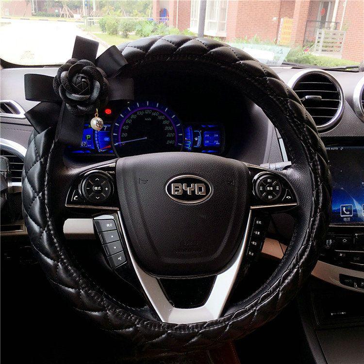 55.32 Pearl Camellia Flower Pu Leather Vehicle Steering