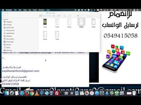 Pin By Exp0lanati0ons0 On Exp0lanati0ons0 Dns Screenshots Desktop
