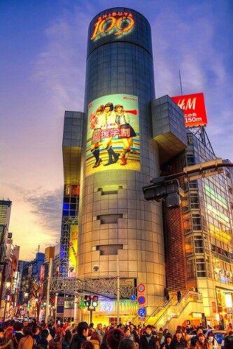 Interesting Tokyo - http://www.travelandtransitions.com/destinations/destination-advice/asia/