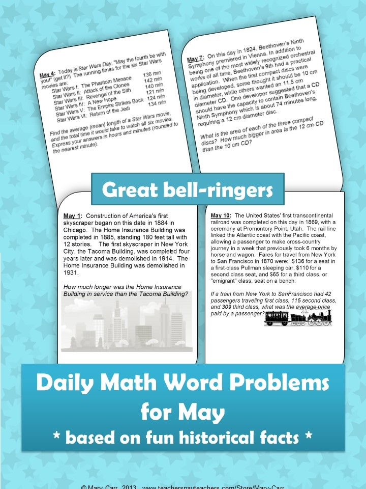 Daily Math Word Problems (Bell ringers) for MAY | Math word problems ...