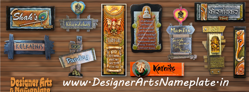 Explore designer arts door name plate wall murals visit for Mural name plate