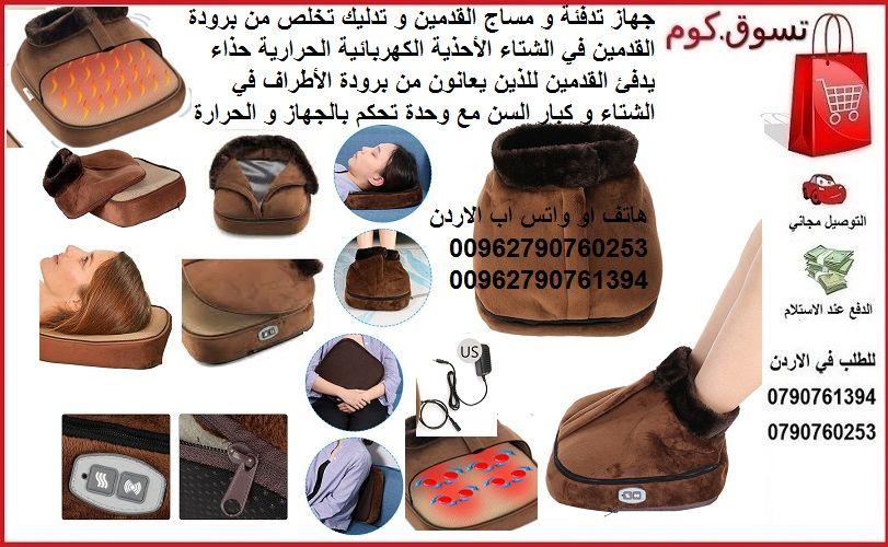 مقشر الاقدام بيبي فوت منتج ياباني صنع خصيصا لعلاج خلايا الجلد الميتة في أسفل قدميك و التخفيف من مشكلة الجلد السميك ال Before Baby Sport Shoes Foot Peel