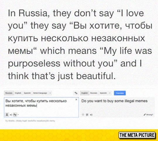 Love In Russian Bad Jokes You Funny Memes
