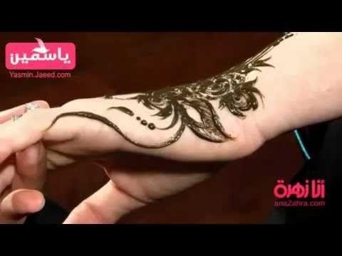طريقة رسم اجمل نقوش الحنة على اليد للمناسبات Henna Designs Henna Henna Hand Tattoo