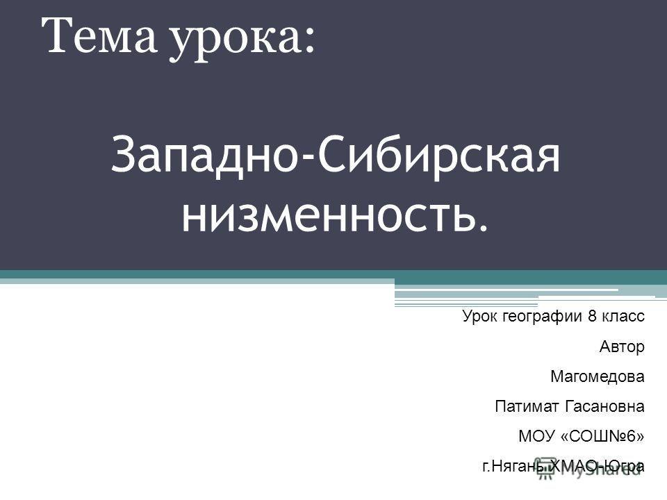 Готовые домашние задание по русскому 4 класс т г рамзаева 1 часть