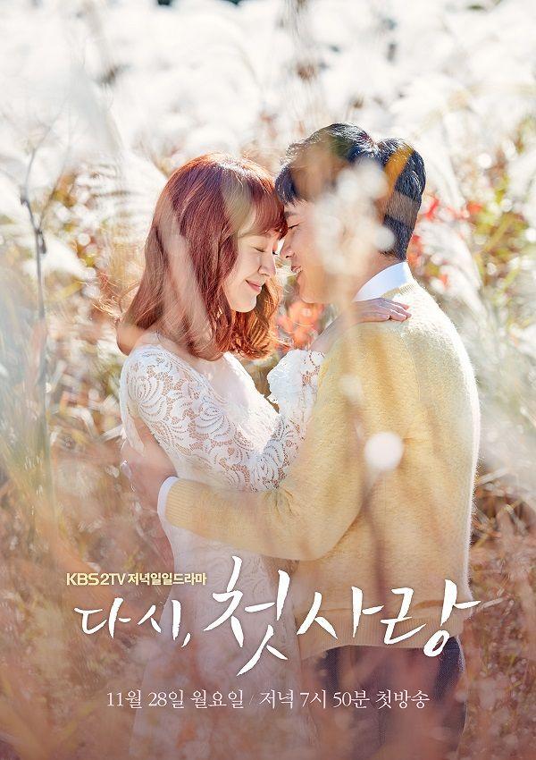 First Love Again Korean Drama : first, again, korean, drama, Video, Photos], Added, First, Teaser, Poster, Upcoming, Korean, Drama, 'First, Again', Drama,, Again,