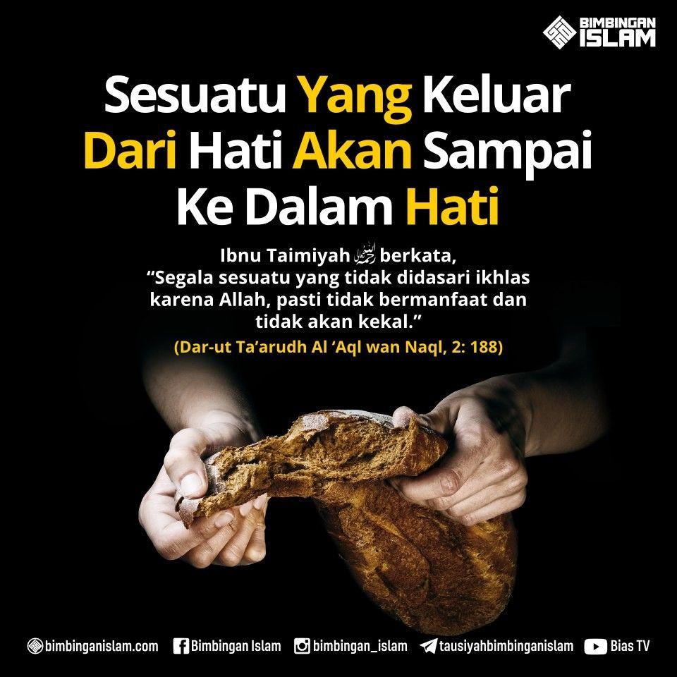 Pin Di Muslim Sunnah Tauhid Fiqih Quotes