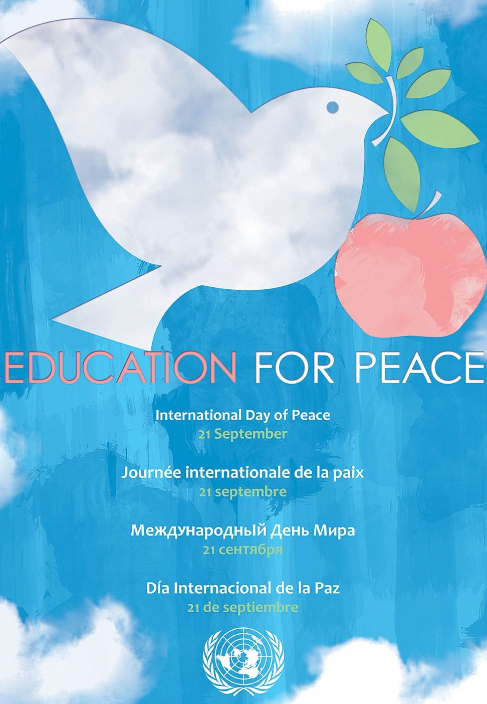 Peace Day Philly-activity page | Peace Library, Kigali | Pinterest ...