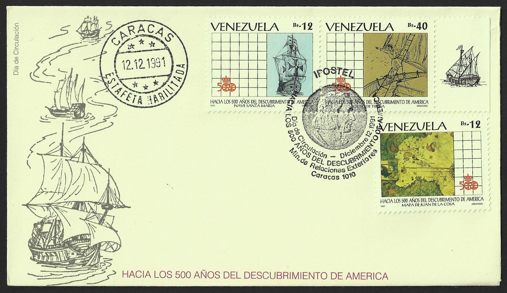 Venezuela First Day Cover Scott #1468b, #1468d, #1468c (12
