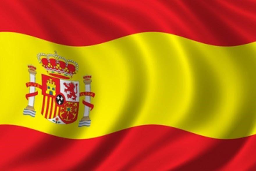 spanische flagge spanien flagge