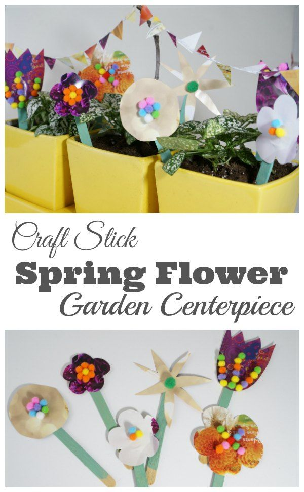 Craft stick flower garden centerpiece pinterest craft sticks craft stick flower garden centerpiece make your own spring flower garden from craft sticks and old magazines a fun spring craft for kids of all ages mightylinksfo