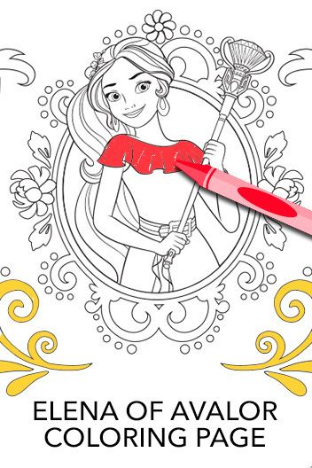 This Disney Elena Of Avalor Scepter Coloring Page Is Super Fun We