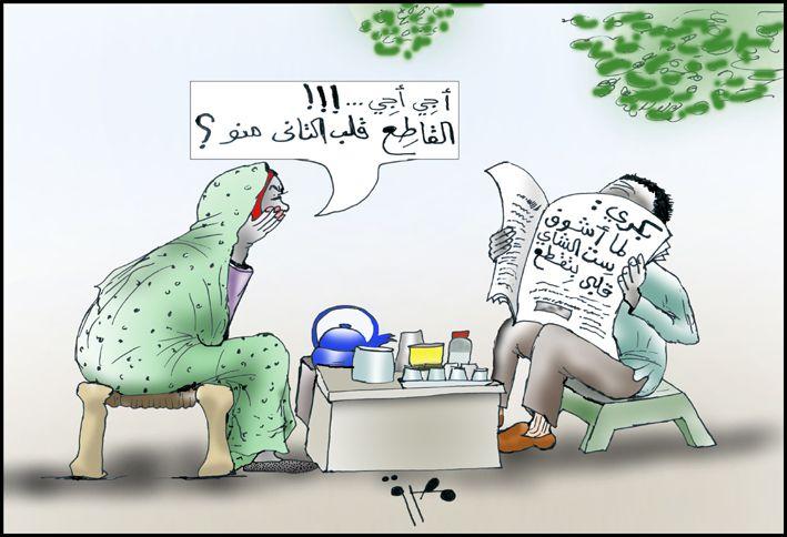 كاركاتير اليوم الموافق 11 أكتوبر 2017 للفنان مصدق مصطفي حسين
