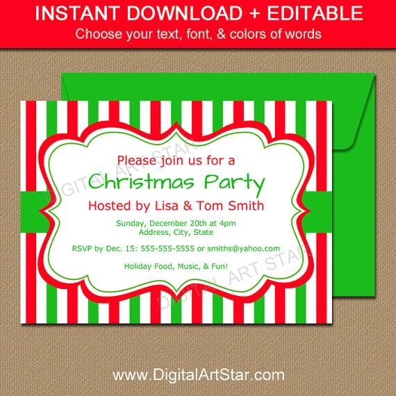 Christmas Invitation Template with red, white, and green stripes - free christmas invitations printable template