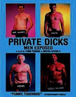 movie dicks