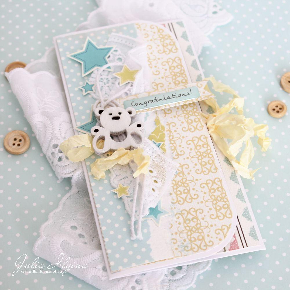 Веселые путешественники, открытка конвертик новорожденной