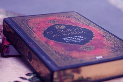 """This is the book about which there is no doubt, a guidance for those conscious of Allah""  - Quran 2:2"