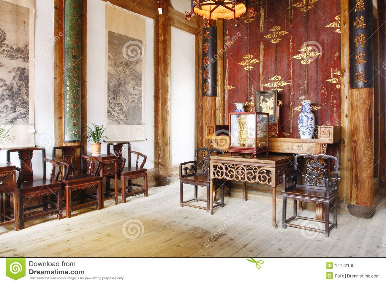 Chinese House Traditional Google Search