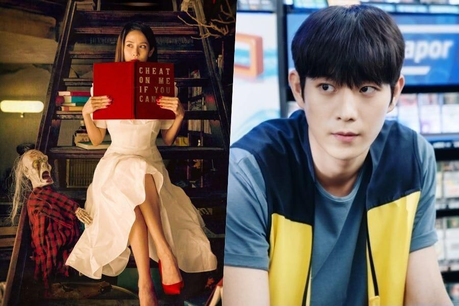 """Jo Yeo Jeong's Drama """"Cheat On Me If You Can"""" Reveals New Poster + 1st Glimpse Of Kim Young Dae In Character"""