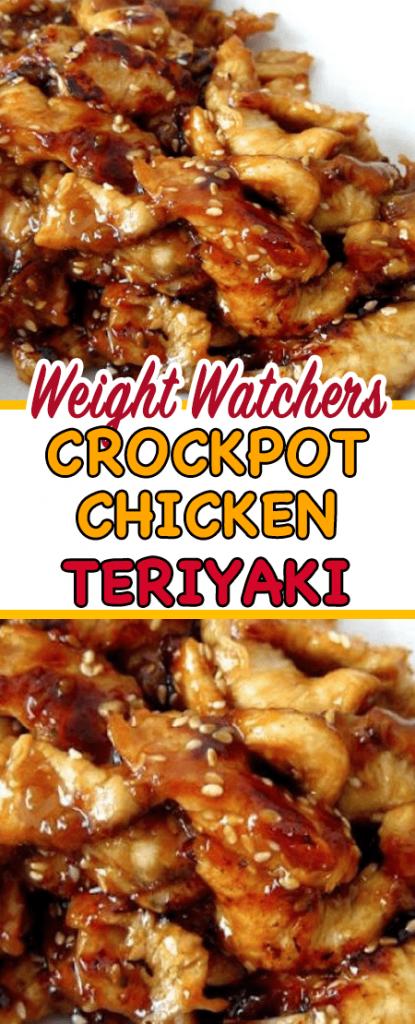 CROCKPOT CHICKEN TERIYAKI #crockpotmeals