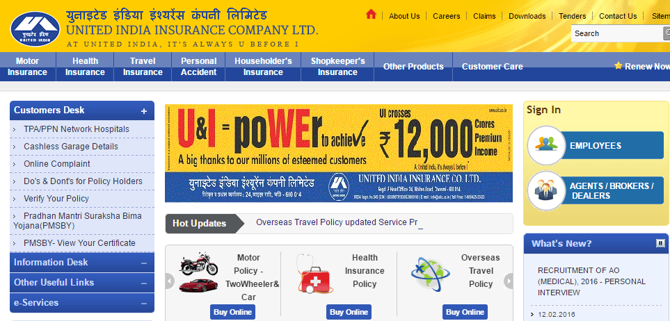 United India Car Insurance Benefits Premium Apply Online