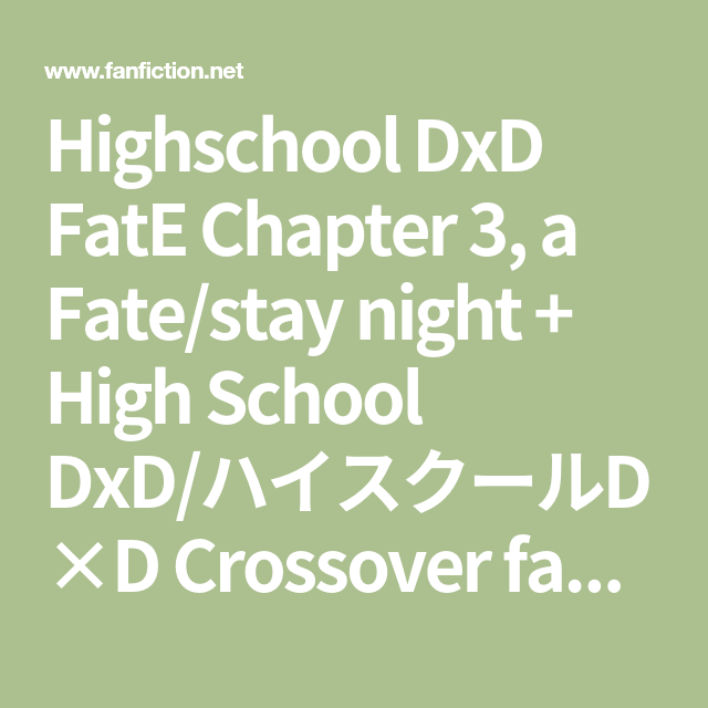 Highschool Dxd Fate Chapter 3 A Fate Stay Night High School Dxd ハイスクールd D Crossover Fanfic Fanfic Fate Stay Night Crossover Fate Stay Night Highschool Dxd