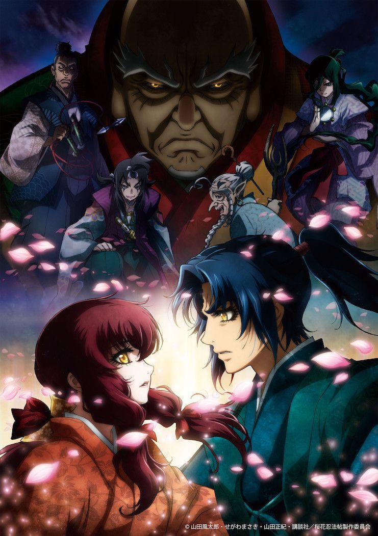 Basilisk The Ouka Ninja Scrolls Basilisk Ouka Ninpouchou Anime Visual Anime Ninja Scroll Anime Basilisk Anime