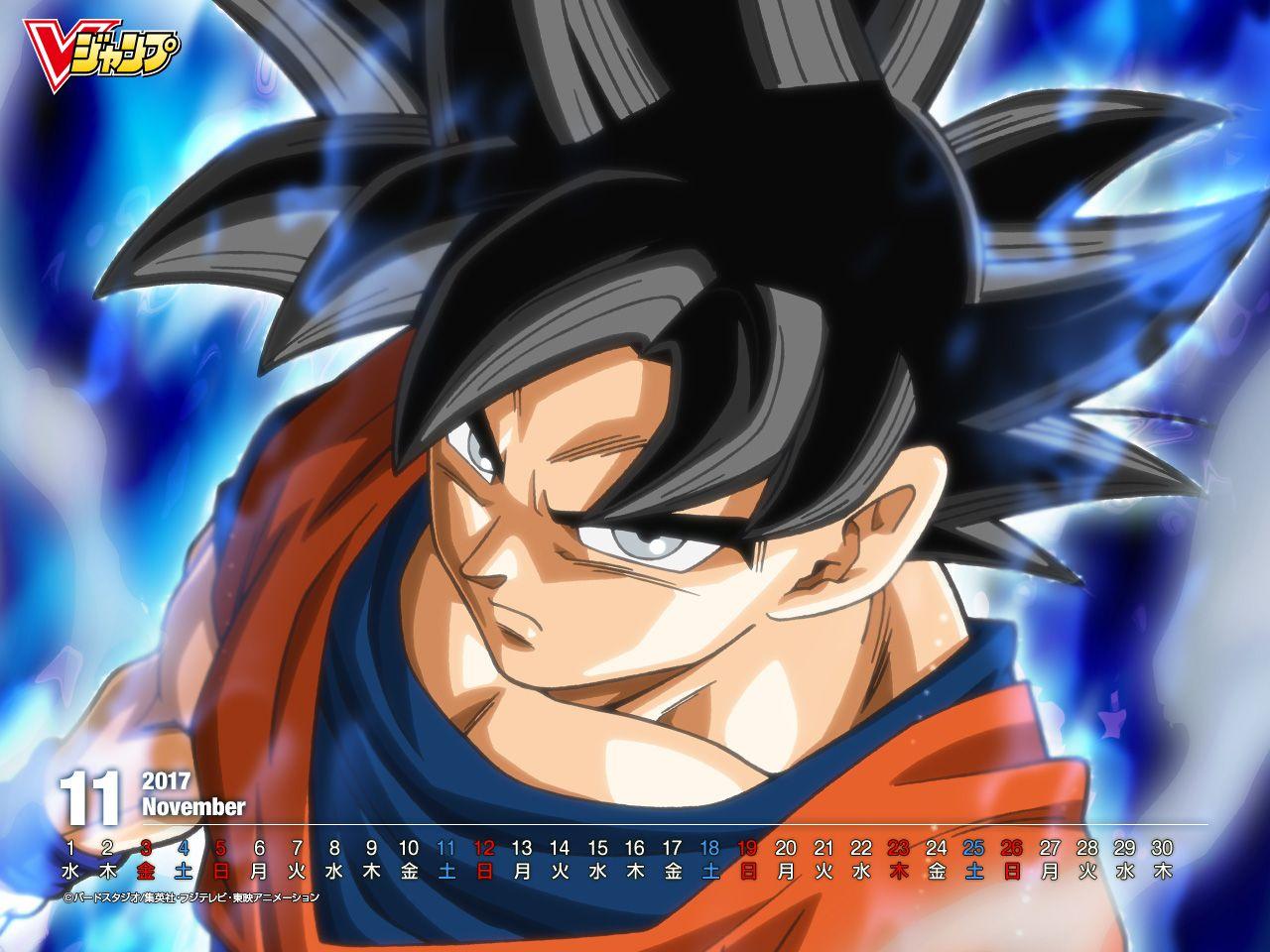 オリジナル壁紙 Vジャンプweb Dragonballsuper Dragonball Goku