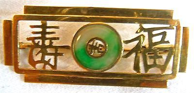 TRES-RARE-Broche-en-OR-Sertie-dun-cercle-de-JADE-ET-DINSCRIPTION-CHINOISE