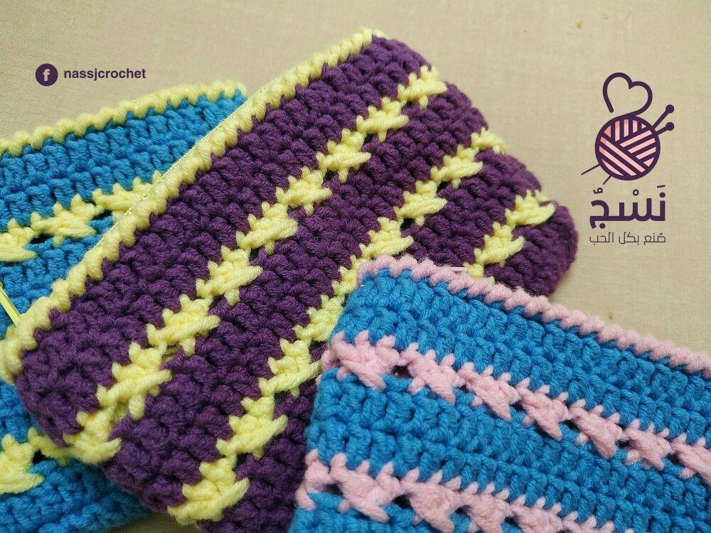بوك الفكة الصغنون تشكيلة متنوعة من الألوان اتعملت مخصوص بكل حب ونحكى عالمميزات رقيق خفيف ألوان متنوعة ب Crochet Handmade Crochet Blanket