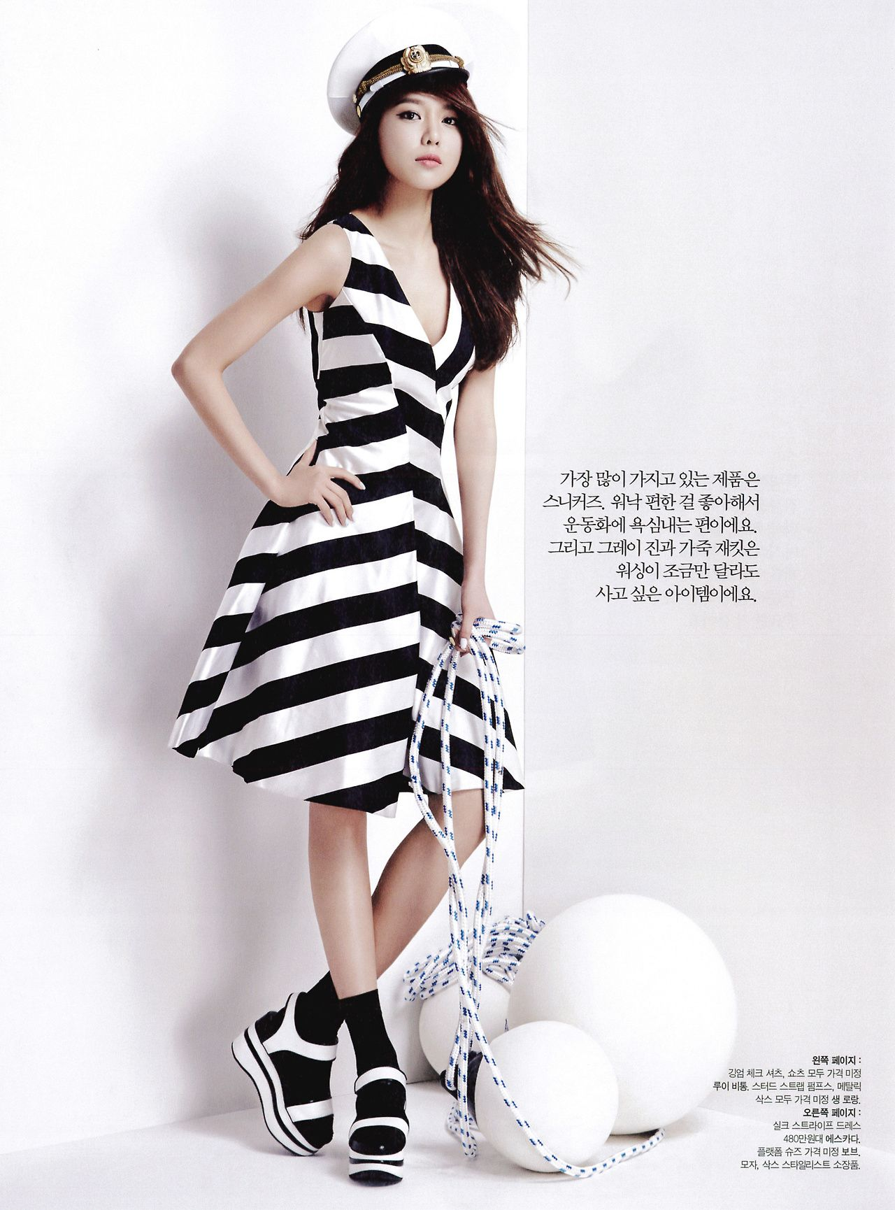SNSD Soo Young - The Celebrity Magazine June Issue \'14 | Model Magz ...