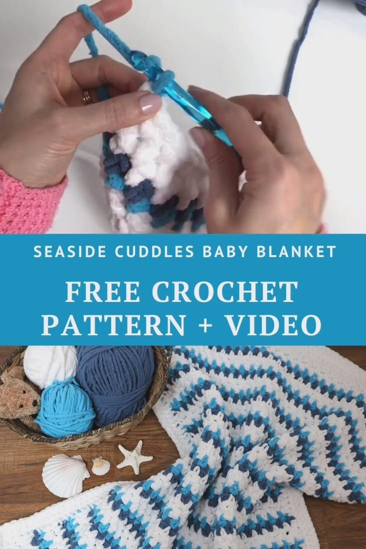 Photo of Free Crochet Pattern – Seaside Cuddles Baby Blanket