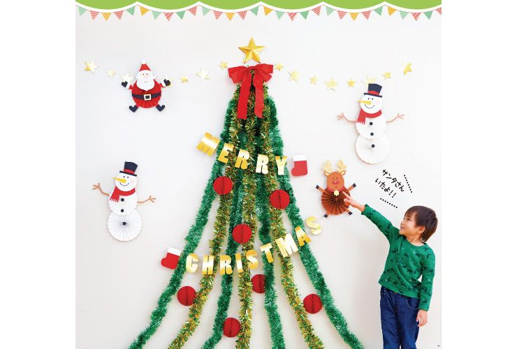 クリスマスツリーの壁飾り 季節の製作 のページです