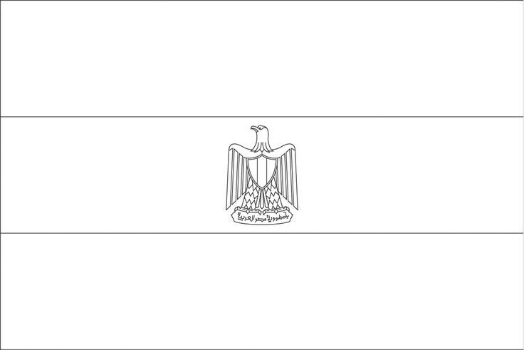 Image Result For Egypt Flag Coloring Page Flag Coloring Pages