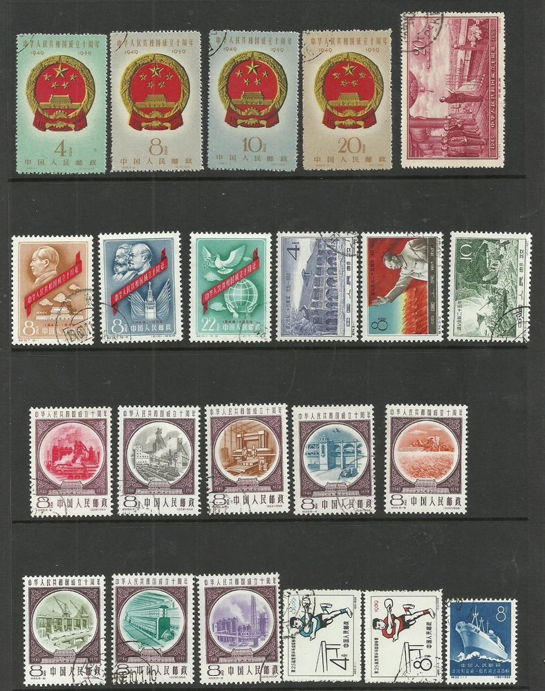 Now On Ebay And Open For Bids 1959 60 Range Of Chinese Stamps Cto No Hinge 22 Stamps Ebay Stamp Hinges