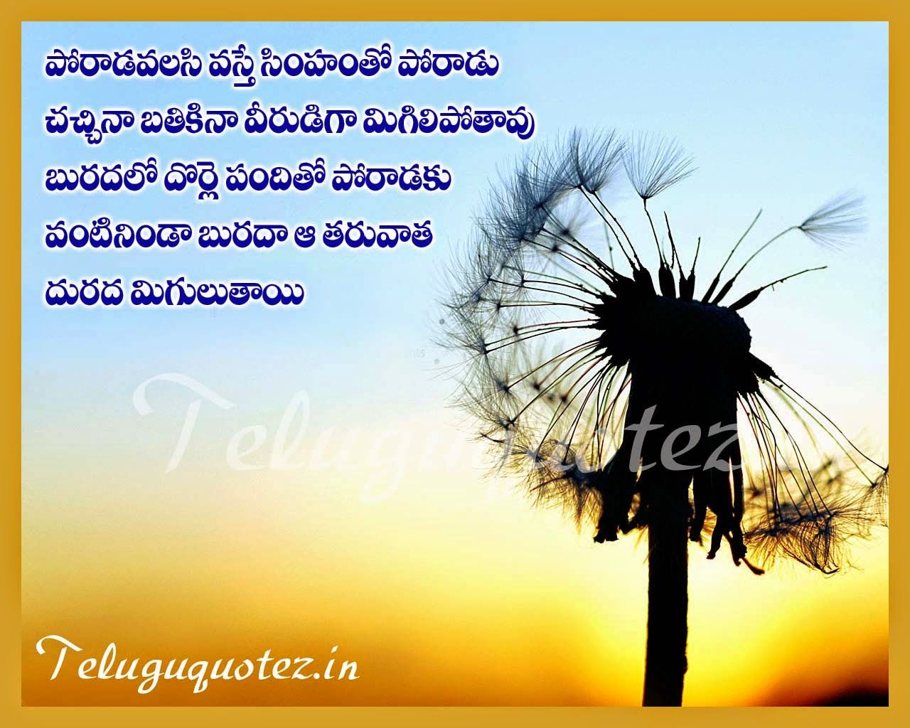 Teluguquotezin Motivational Quotes On Life In Telugu Language