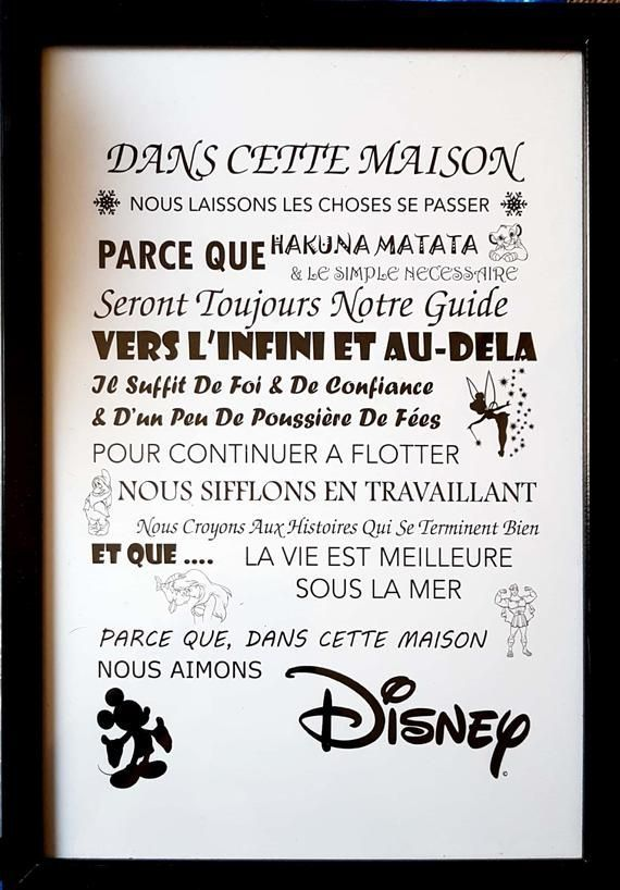 Cadre De Devis Disney Citations Disney Fond D Ecran Citation