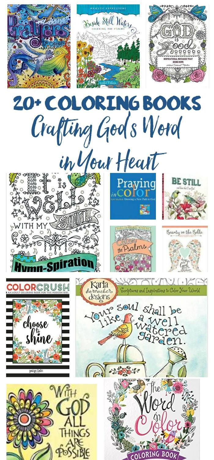 Bible Coloring! Hide God\'s Word in Your Heart Visually. | Crafty ...