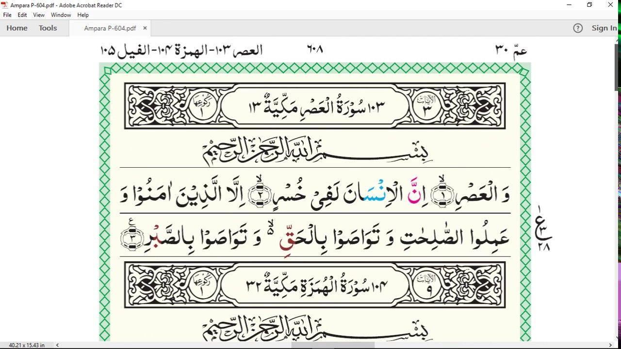 Surah Humazah word by word with Tajweed | Quran Reading