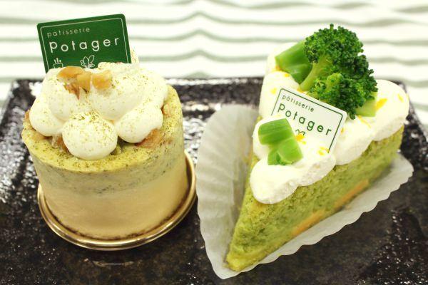 """""""ブロッコリーケーキ""""は、オーガニック野菜スイーツ専門店「パティスリーポタジエ」(東京・中目黒)で販売されています ..."""