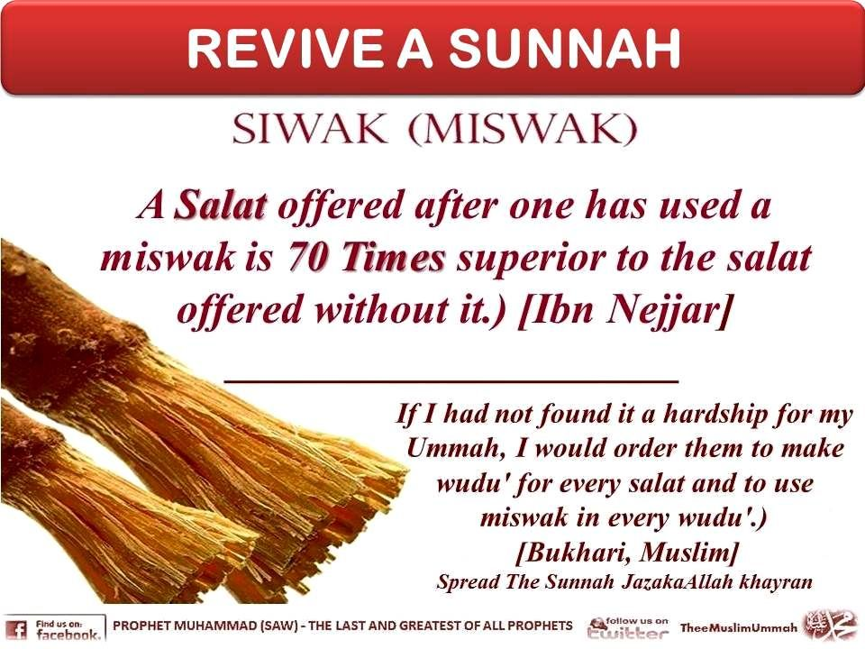 how to use miswak the sunnah way