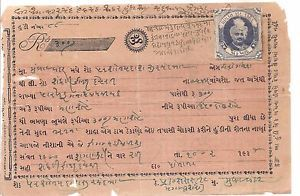 Rare Mahajani Hundi Promissory Notes Financial Negotiable