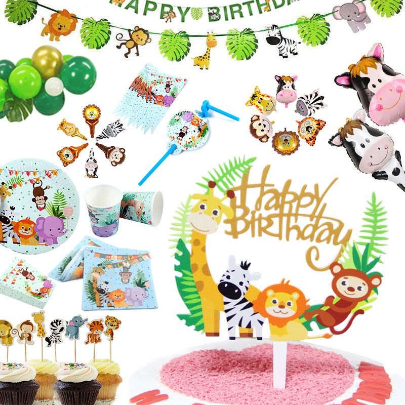 Cartoon Jungle Animal Theme Balloon Birthday Party