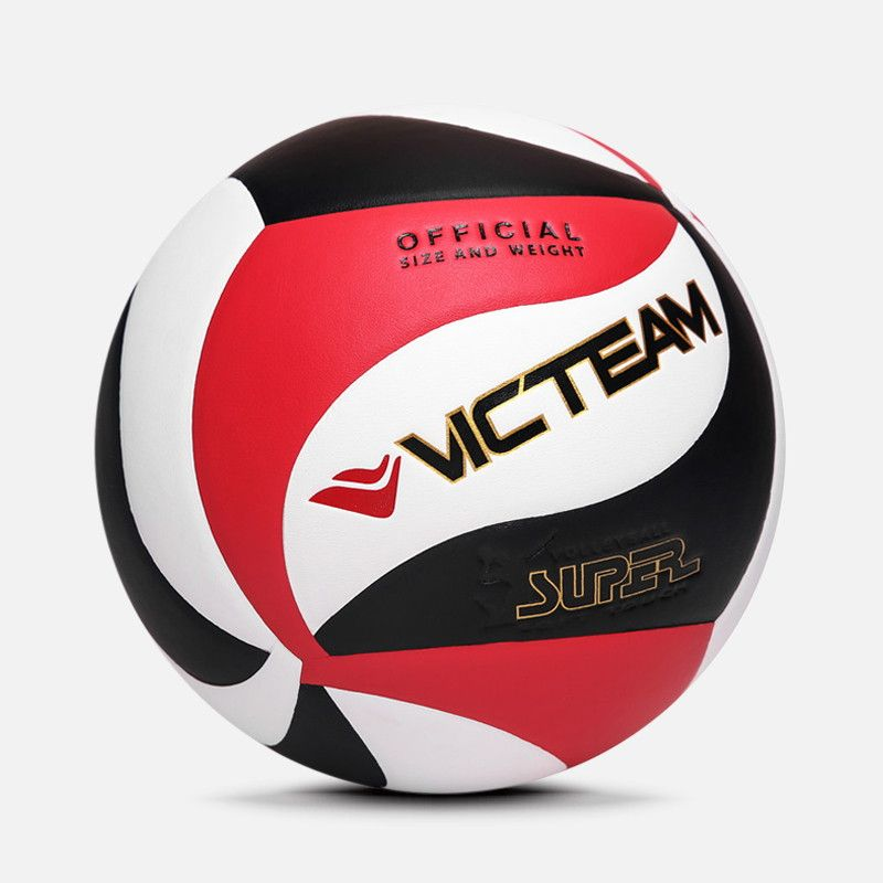 Durable Pu Exercise Ball Volleyball In 2020 Ball Exercises Volleyball Durable