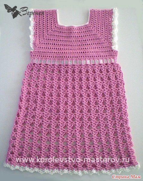 Robe rose pour fille de 3 ans et ses grilles gratuites mod les pour b b au crochet - Robe bebe en crochet avec grille ...
