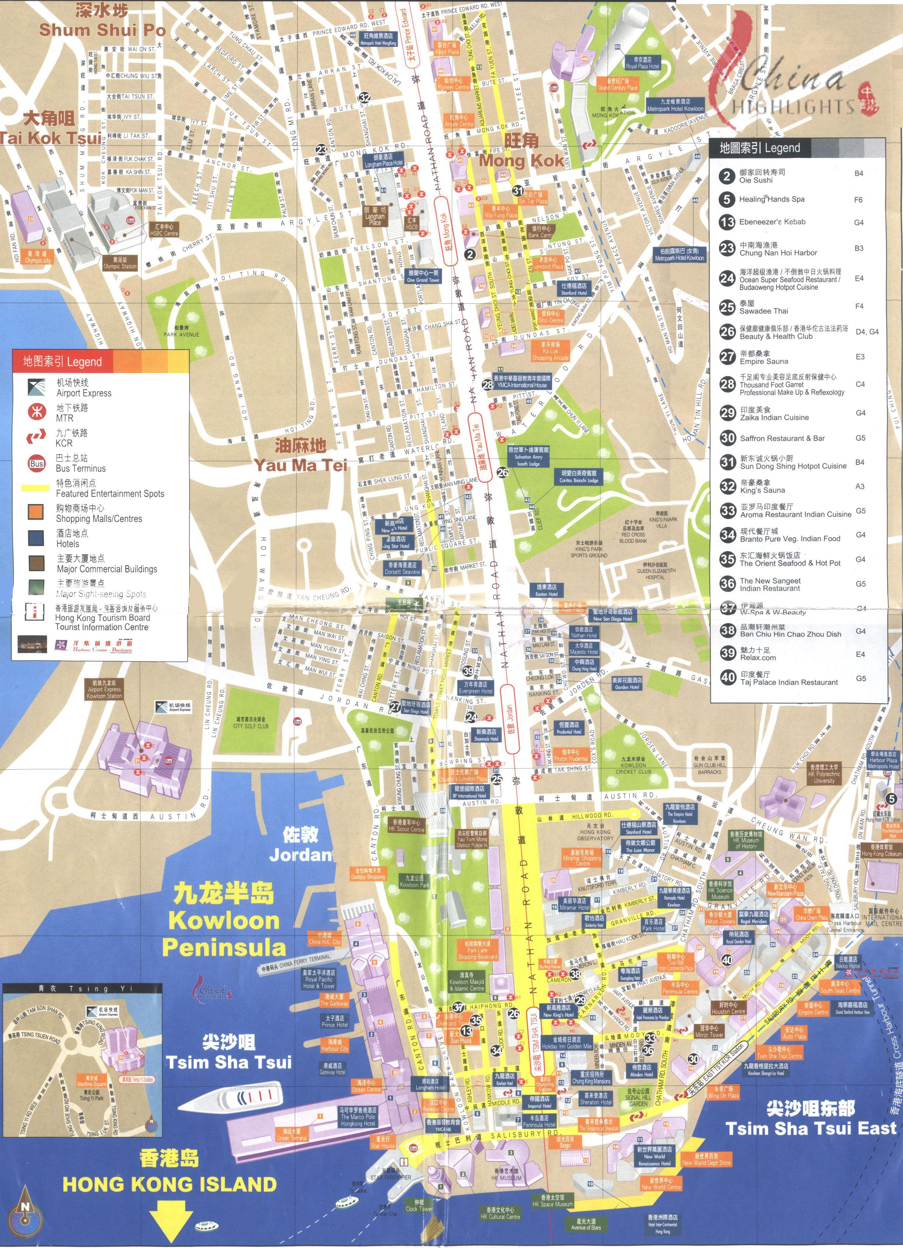 hong kong city map | Map | Map, Hong kong, Kowloon hong kong Kowloon Street Map In Chinese on xian street map, kathmandu street map, tokyo street map, zhuhai street map, ho chi minh city street map, denver street map, wan chai street map, wellington street map, guilin street map, harbin street map, hong kong map, vietnam street map, moscow street map, ft. lauderdale street map, macau street map, nagoya street map, birmingham street map, rotterdam street map, colombo street map, houston street map,