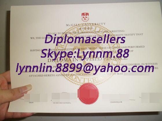 fake Kwantlen Polytechnic transcript, buy degree in Canada