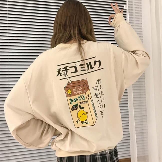 Aesthetic Milk Sweatshirt