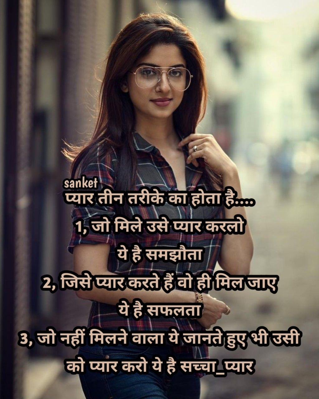 Pin by Garima Mourya on Me Inspirational quotes pictures